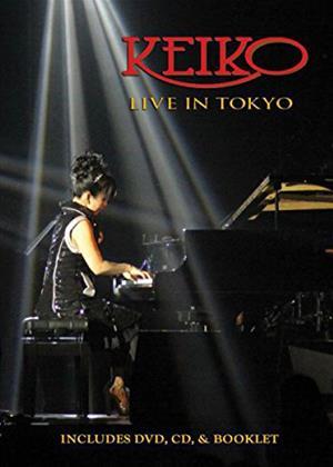 Rent Keiko: Live in Tokyo Online DVD Rental