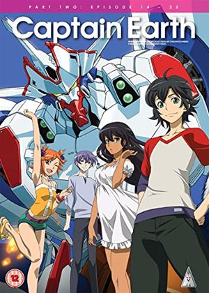 Rent Captain Earth: Part 2 Online DVD Rental