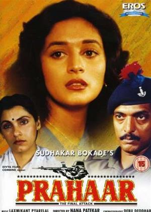 Prahaar: The Final Attack Online DVD Rental
