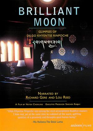 Brilliant Moon Online DVD Rental