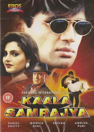 Kaala Samrajya Online DVD Rental