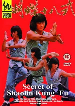 Secret of Shaolin Kung Fu Online DVD Rental