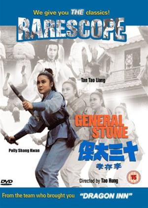 General Stone Online DVD Rental