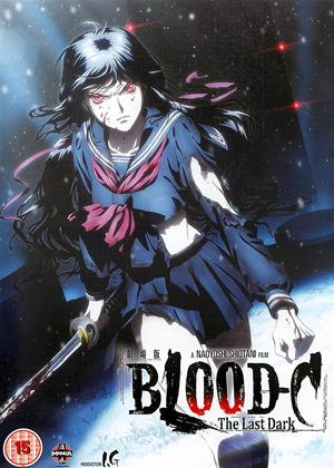 Blood-C: The Last Dark Online DVD Rental
