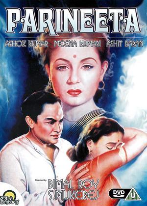 Rent Parineeta (aka The Fiancee) Online DVD Rental