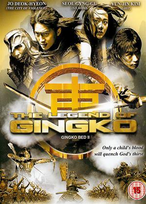 The Legend of Gingko Online DVD Rental