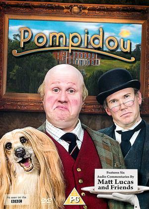Pompidou Online DVD Rental