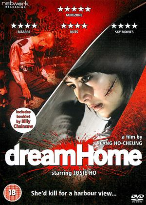 Dream Home Online DVD Rental