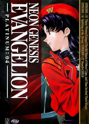 Neon Genesis Evangelion: Vol.4 Online DVD Rental