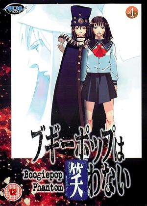 Boogiepop Phantom: Vol.4 Online DVD Rental