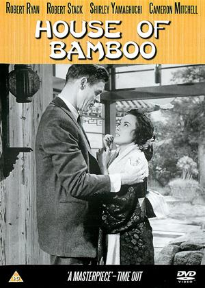 House of Bamboo Online DVD Rental