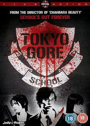 Tokyo Gore School Online DVD Rental