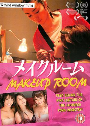 Makeup Room Online DVD Rental