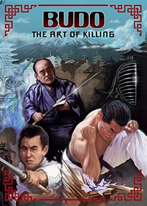 Rent Budo: The Art of Killing (aka Budo) Online DVD Rental