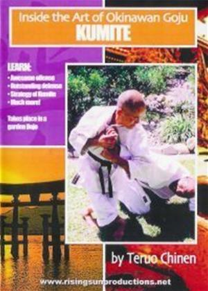 Rent Inside the Art of Okinawan Goju: Kumite Online DVD Rental