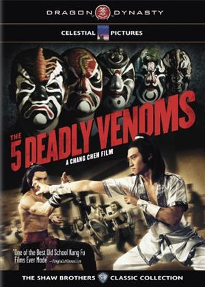 The Five Deadly Venoms Online DVD Rental