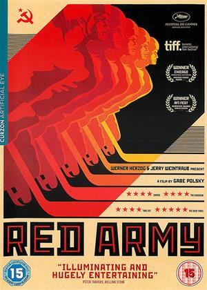 Rent Red Army Online DVD Rental