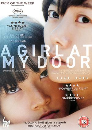 A Girl at My Door Online DVD Rental