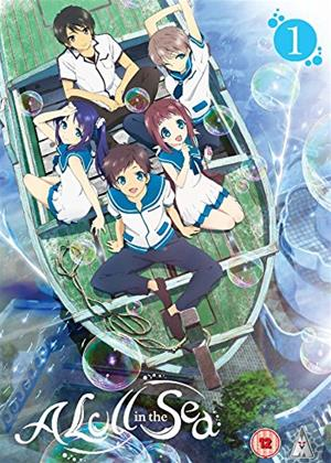 Rent A Lull in the Sea: Part 1 (aka Nagi no Asukara) Online DVD Rental