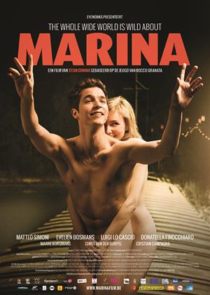 Marina Online DVD Rental