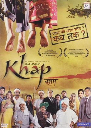 Khap Online DVD Rental