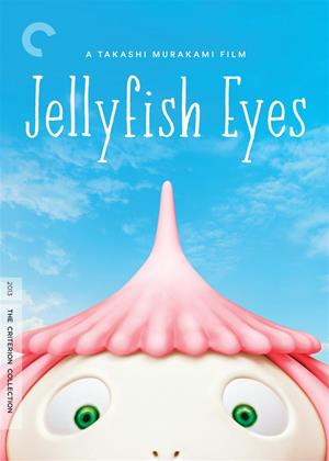 Jellyfish Eyes Online DVD Rental