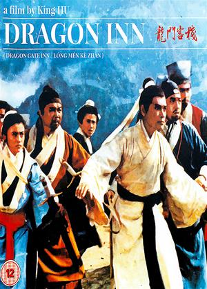 Dragon Inn Online DVD Rental