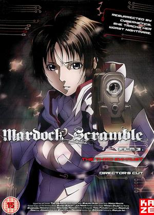 Mardock Scramble: The Third Exhaust Online DVD Rental