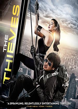 The Thieves Online DVD Rental