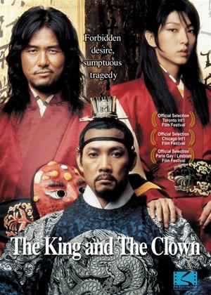 Rent The King and the Clown (aka Wang-ui namja) Online DVD Rental