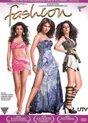 Fashion Online DVD Rental