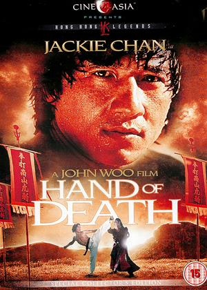 Hand of Death Online DVD Rental