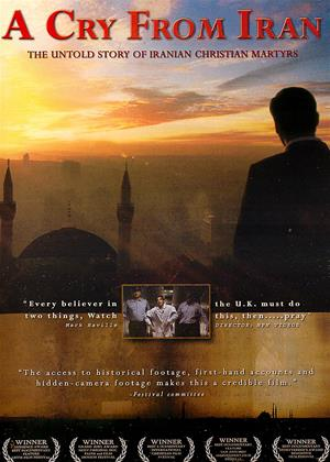 A Cry from Iran Online DVD Rental