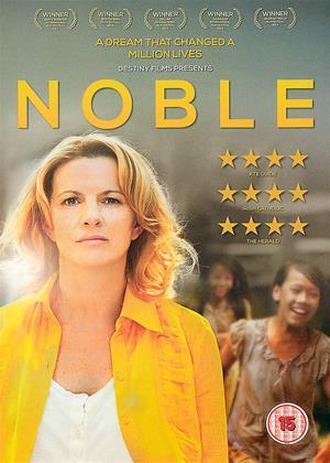 Noble Online DVD Rental