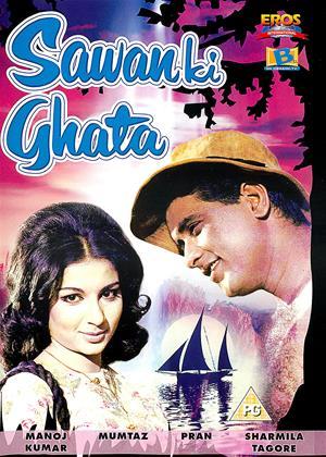 Rent Sawan ki Ghata Online DVD Rental