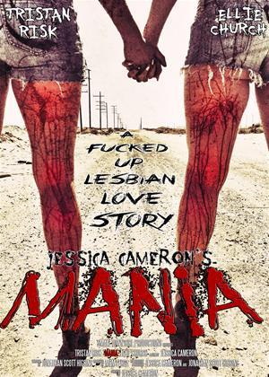 Mania Online DVD Rental