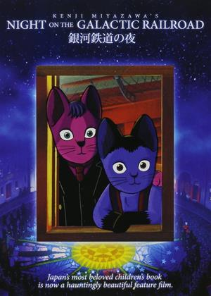 Rent Night on the Galactic Railroad (aka Ginga Tetsudo no Yoru) Online DVD Rental