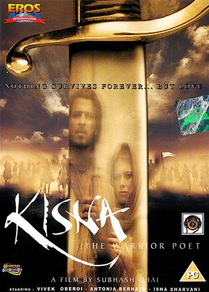 Rent Kisna (aka Kisna: The Warrior Poet) Online DVD Rental