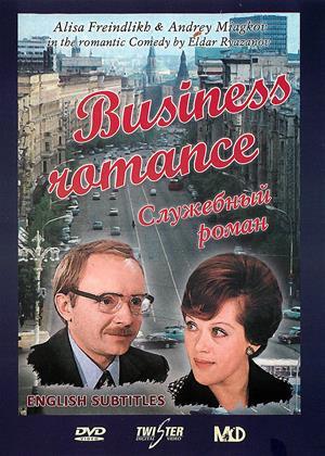Rent Office Romance (aka Sluzhebnyy Roman) Online DVD Rental
