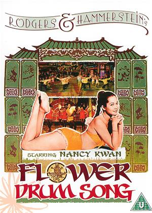 Rent Flower Drum Song Online DVD Rental