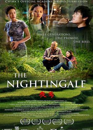 Rent The Nightingale (aka Ye Ying - Le promeneur d'oiseau) Online DVD Rental