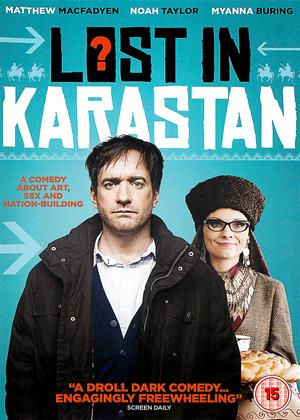 Lost in Karastan Online DVD Rental