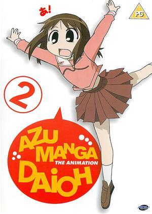 Azumanga Daioh: Vol.2 Online DVD Rental