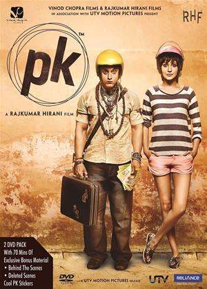 PK Online DVD Rental