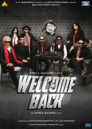 Welcome Back Online DVD Rental