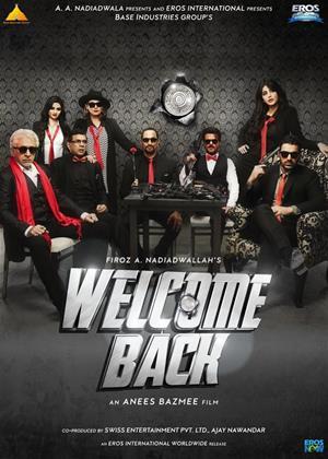 Rent Welcome Back Online DVD Rental