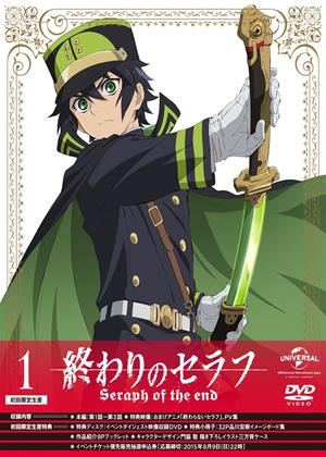 Seraph of the End Online DVD Rental