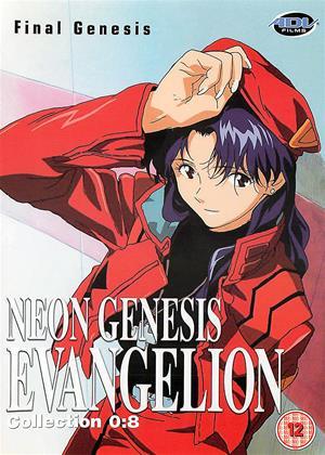 Rent Neon Genesis Evangelion: Vol.8 Online DVD Rental