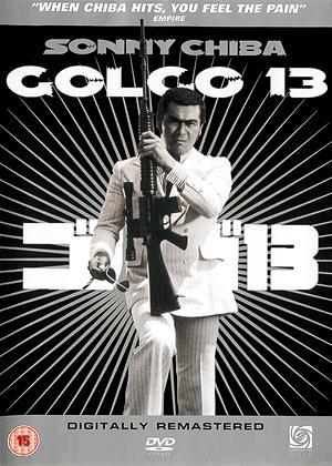 Golgo 13 Online DVD Rental