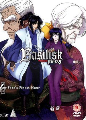 Basilisk: Vol.6 Online DVD Rental